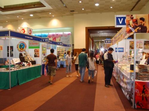 Thailand Book Fair 2009